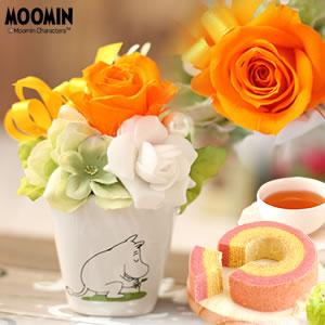 敬老の日のプレゼント ムーミン プリザーブドフラワー オレンジ