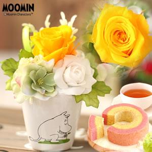 敬老の日のプレゼント ムーミン プリザーブドフラワー 黄色