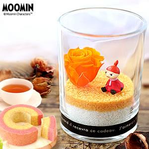敬老の日プレゼント ムーミンカラーサンドプリザ ミー(オレンジ)