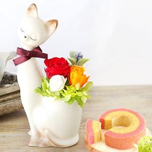 敬老の日 人気 【猫】プリザーブドフラワー 動物 白