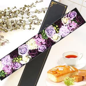 敬老の日 シャボンフラワー パレット 紫