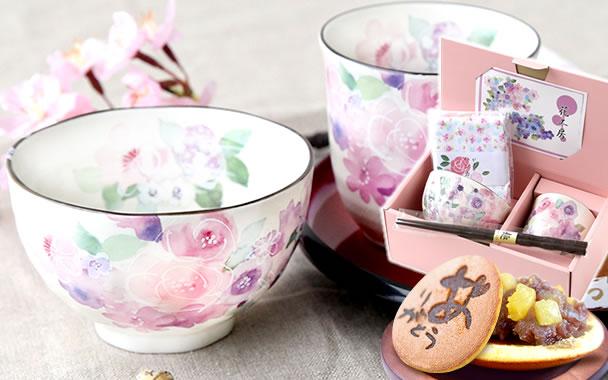 敬老の日 2022 茶碗(花ピンク) 和菓子どら焼き お菓子付きセット