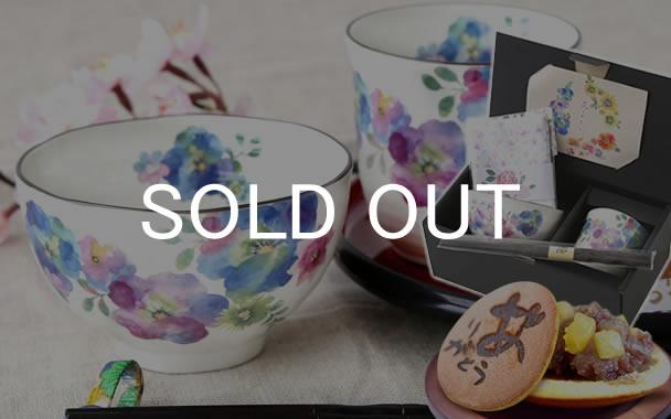 敬老の日 2022 茶碗(花青) 和菓子どら焼き お菓子付きセット