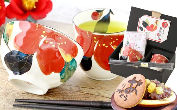 敬老の日 2022 茶碗(花かいろう) 和菓子どら焼き お菓子付きセット
