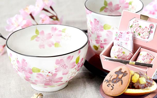敬老の日 2022 茶碗(華みさと) 和菓子どら焼き お菓子付きセット