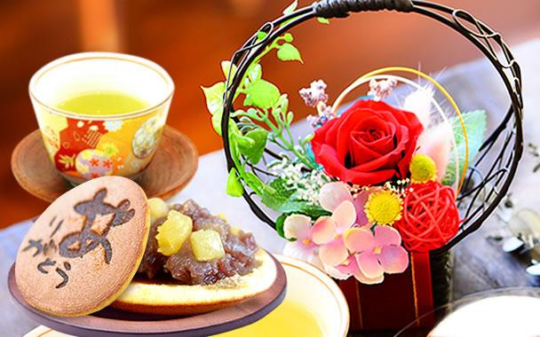 敬老の日  花籠プリザ 【赤】+どら焼き3個セット