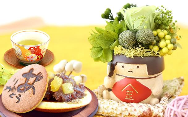 敬老の日 プレゼント 金太郎のプリザ―ブドフラワー どら焼き
