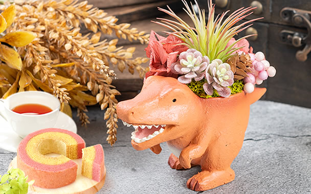 敬老の日 選べる可愛いティラノサウルスのミニポットプリザ