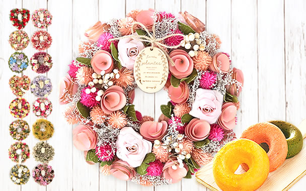 敬老の日プレゼント 花リース まとめ