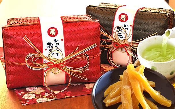 敬老の日  干し芋玉手箱(両方)