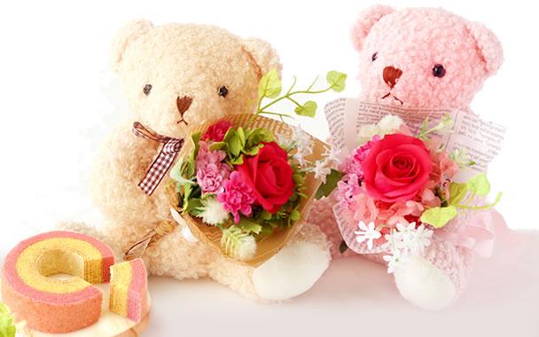 敬老の日  可愛い花束テディベア+カップケーキ2個 まとめ