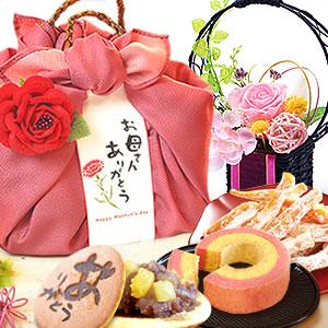 母の日 2020 花籠プリザ【ピンク】+籠バックスイーツ