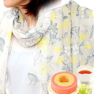 母の日 ストール 国産 スイーツセット 色 レモン