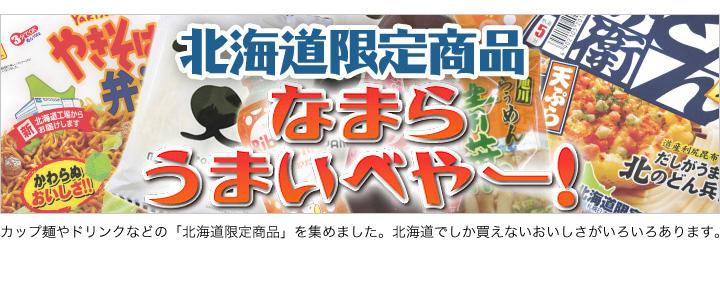 https://item.rakuten.co.jp/oiwaiya/c/0000001555/