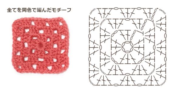図 かぎ針 モチーフ 編み かぎ針編み「ネモフィラのモチーフ」の編み方