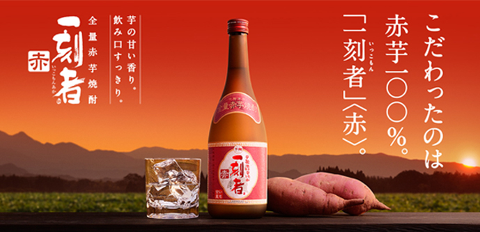 芋焼酎の王道を、さらに深めた一本「吉兆宝山」。 まずは、お湯割りで。