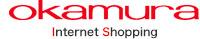 オカムラ Internet Shopping
