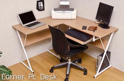 コーナーPCデスクセット パソコンデスク