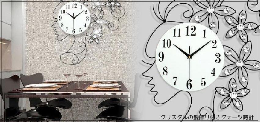 クリスタルの髪飾り付きクォーツ時計