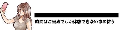 沖縄土産 沖縄宝島