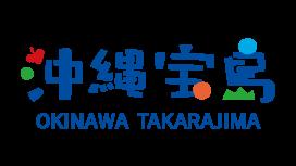 宝島 沖縄