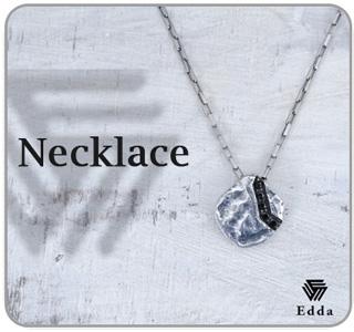 Edda−ネックレス