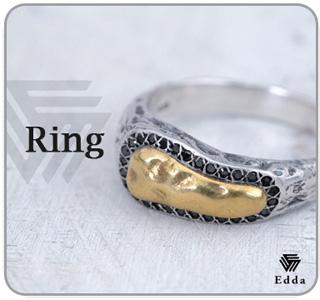 Edda−リング
