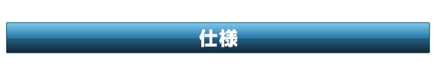 bp1210_7.jpg