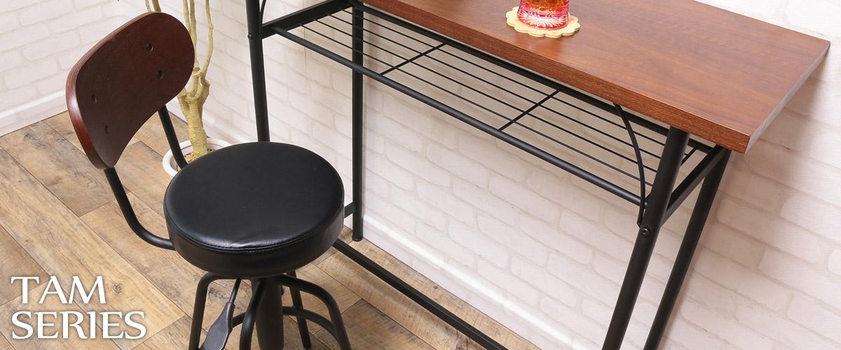他製品とは一味違う細部にわたるこだわりを持ったバーチェア&テーブル!