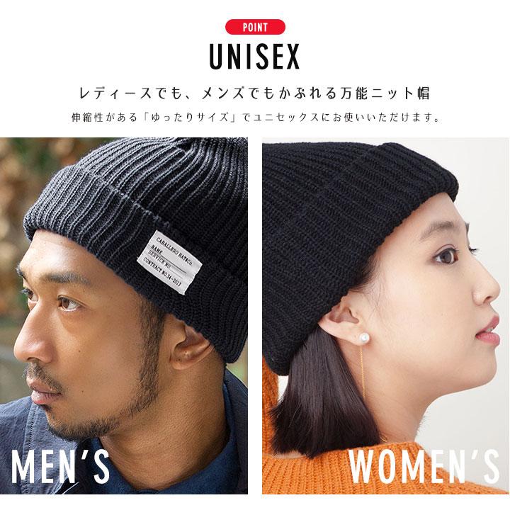 ユニセックスモデル