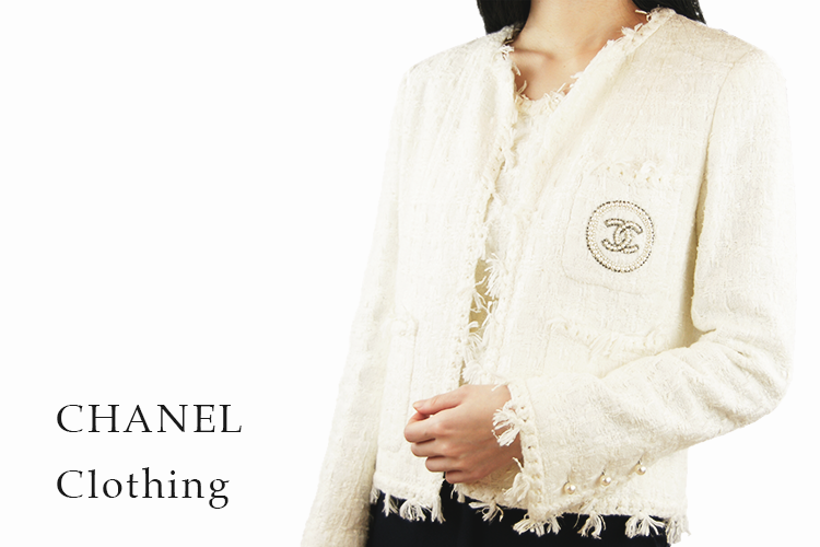 chanel-clothing