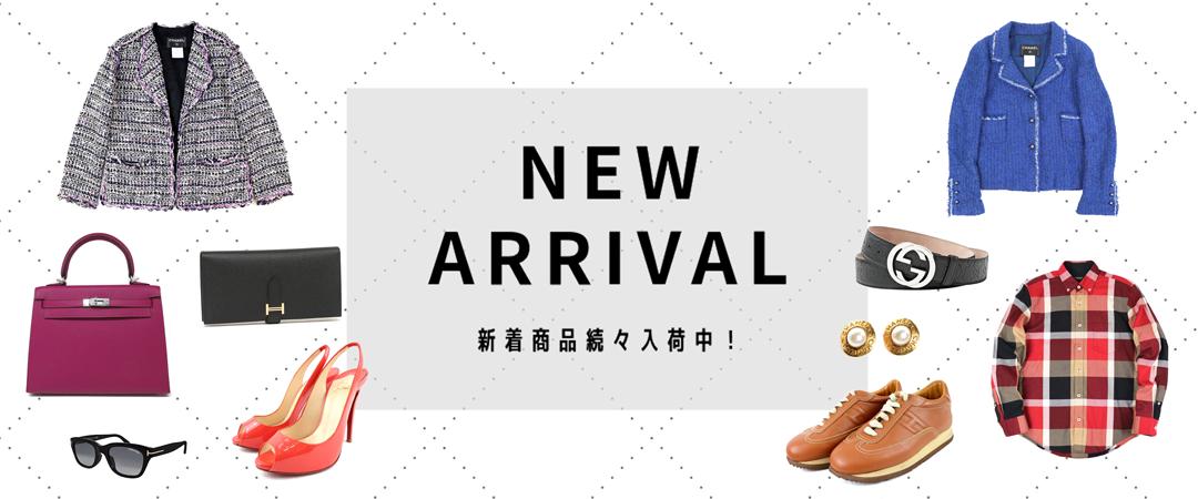 NEW ARRIVAL 新着商品続々入荷中!