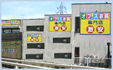 オフィスパートナー埼玉県戸田店舗