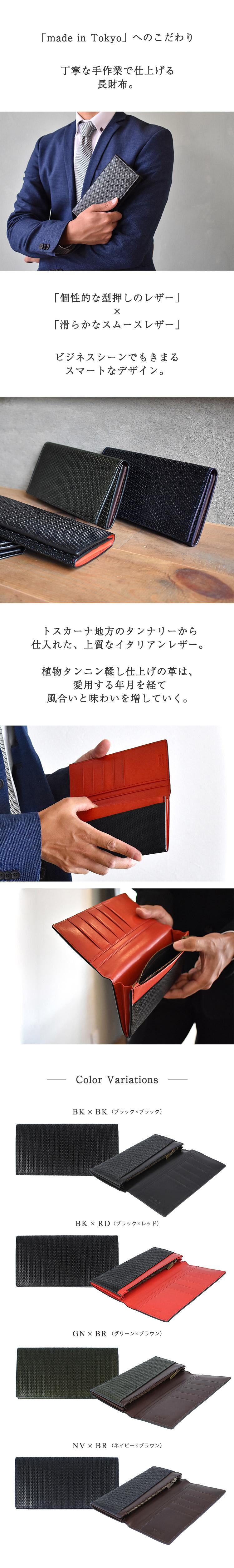 2019年秋冬新作 長財布