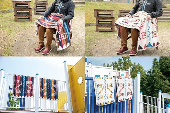 ジャガード織りでリバーシブル