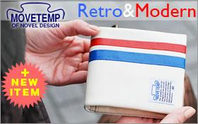 Retro & Modern