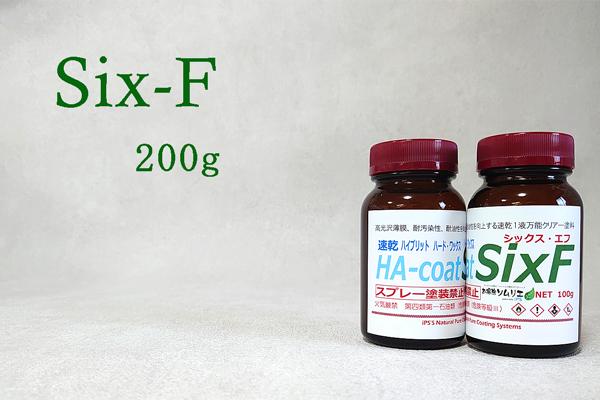 six-F200g