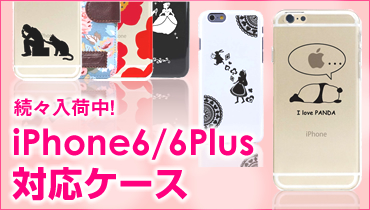 iPhone6������