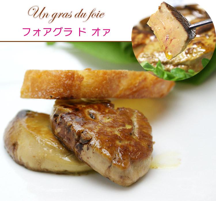 http://www.rakuten.ne.jp/gold/otokonodaidokoro/img/item/foiegras/foiegras-0314-201.jpg