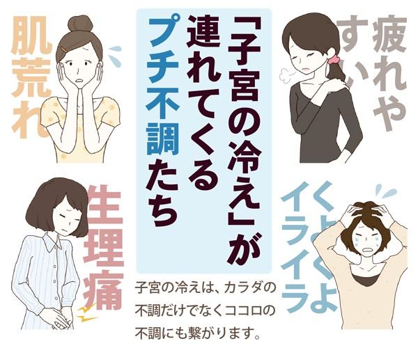 乐天代购网 日本代购 日本饮食与健康