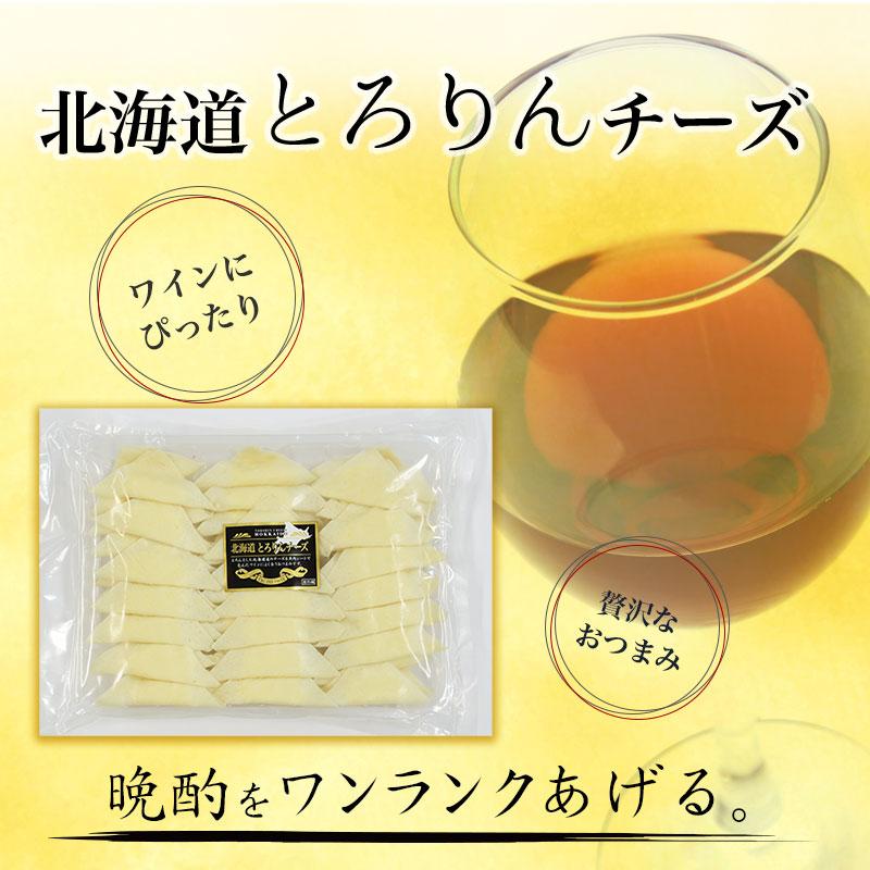 北海道とろりんチーズ 500g