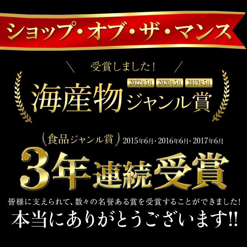 ショップ・オブ・ザ・マンス 3年連続受賞