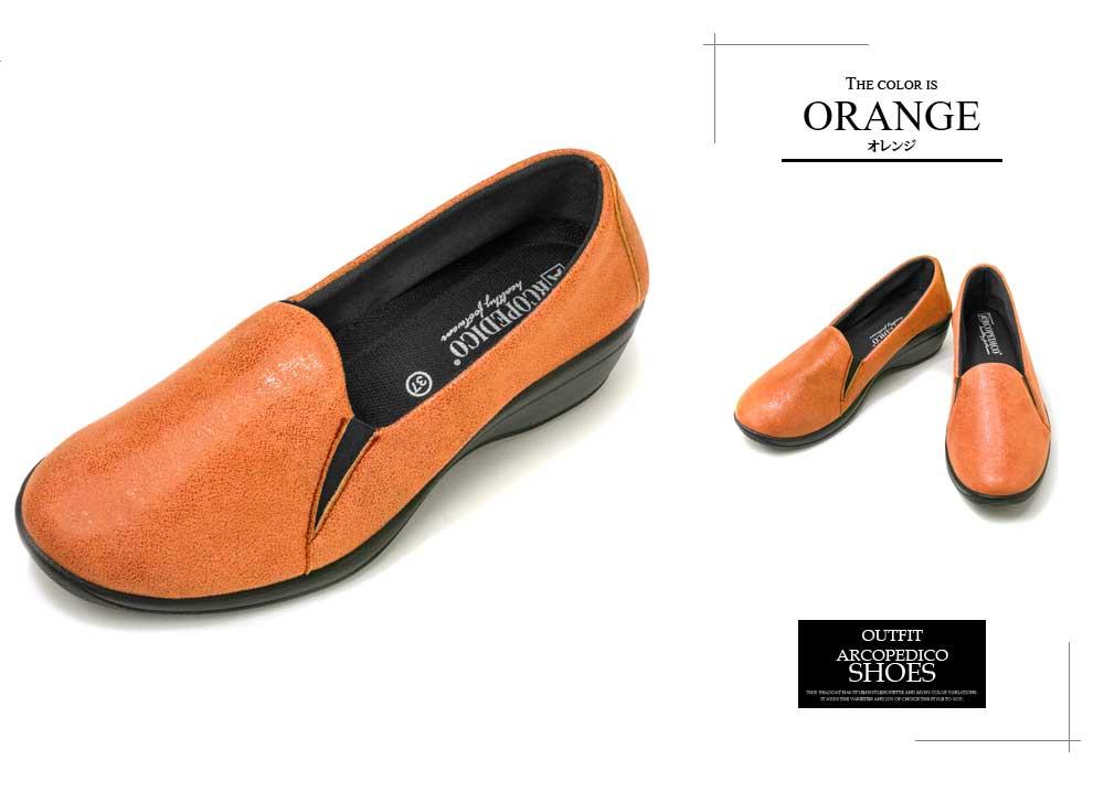 送料無料 ARCOPEDICO アルコペディコ パンプス レディース L'ライン OPERA(オペラ) コンフォート軽量シューズ 外反母趾 外反予防 靴