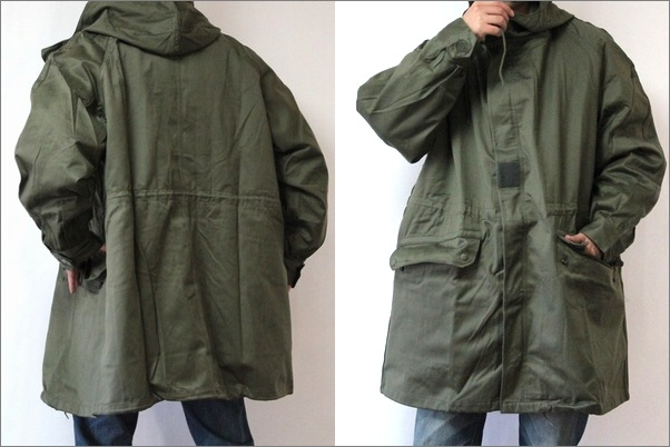 OUTLET for GREEN | Rakuten Global Market: France army m-64 mod ...