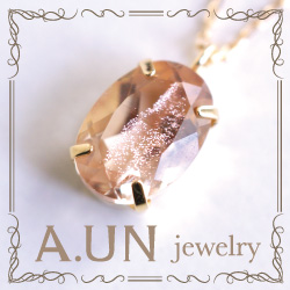 姉妹店 「A.UN jewelry」