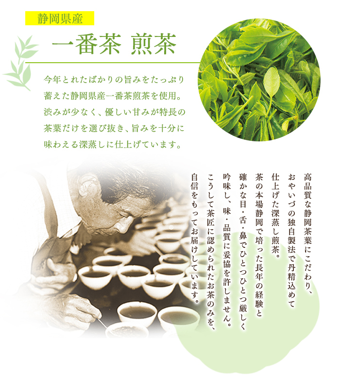 メール便 送料無料 抹茶入り玄米茶と濃い抹茶そば3食セット