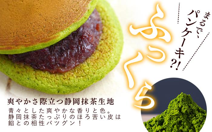 静岡抹茶どら焼き
