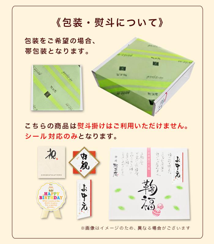 ハロウィンスイーツ 生クリーム大福 鞠福 紫芋スイートポテト 冷凍 パッケージ