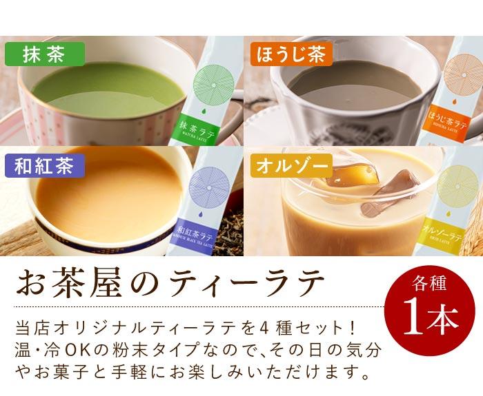 母の日ギフト 新茶花かごセット 焼き菓子と新茶詰め合わせ 新茶スイーツ 2019