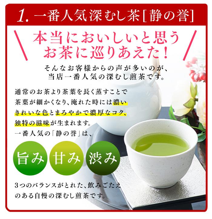 静岡 御年賀 純金茶30gたとう袋入り 深蒸し煎茶